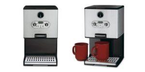 cuisinart coffee maker dcc2000